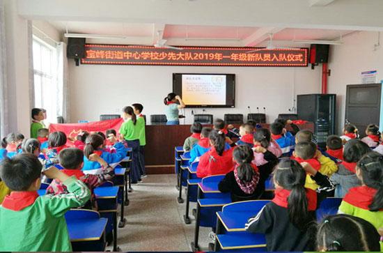 石门宝峰街道中心学校举行新队员入队仪式