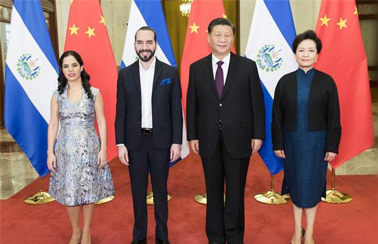习近平举行仪式欢迎萨尔瓦多总统访华