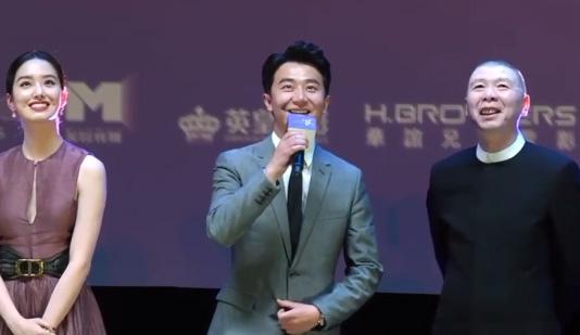 黄轩遇土豪粉丝强势应援:我有个电影院,你想要多少排片?