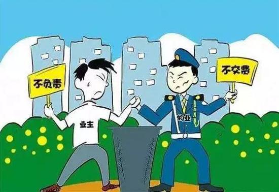 拒交物业费,长沙一小区物业把业主告了!法院:物业费减免30%