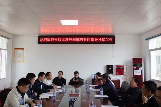 湖南幼专校领导深入扶贫点积极开展帮扶工作