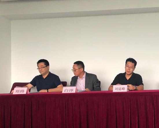 乐视网新任董事长刘延峰首次亮相 自身现金流仅能维持基本运营