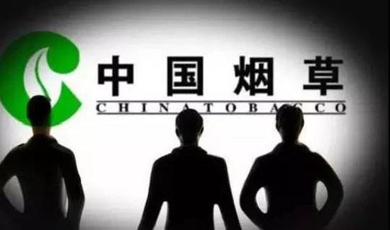 烟草第一股—中烟香港日内暴涨逾60%