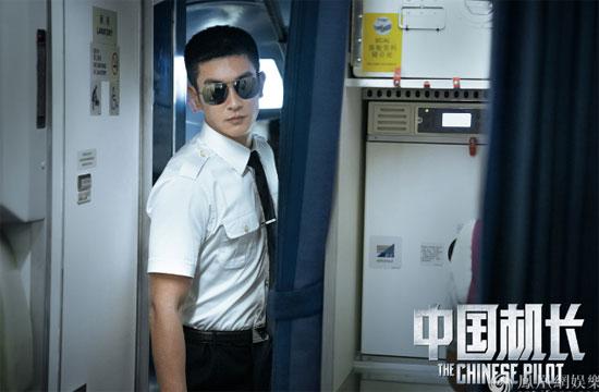 《中国机长》杜江诠释民航英雄 肩负责任守护航空安全