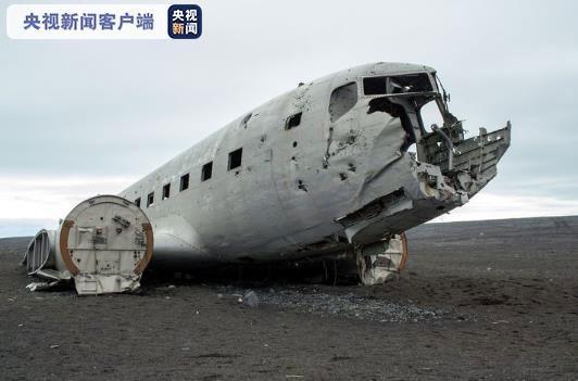 """两名中国游客在冰岛著名景点""""飞机残骸""""附近身亡"""