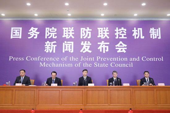 孙国峰:央行已发放专项再贷款1840亿元