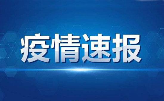 世卫组织:中国以外新冠肺炎确诊病例达668345例
