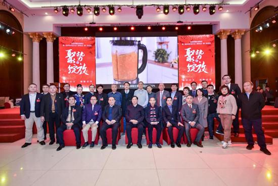 北京常德企业商会第二届代表大会(理事会)第二次会议隆重召开