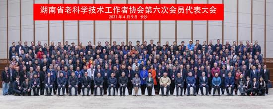 陈至立会长出席湖南省老科学协第六次会员代表大会