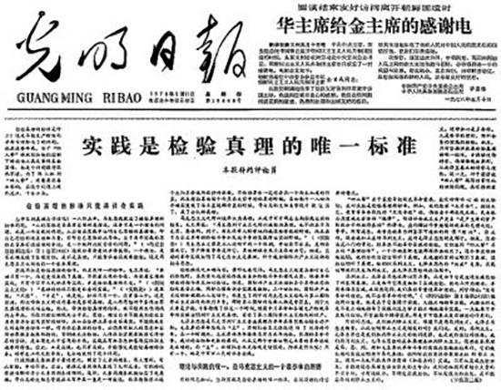 5月10日——历史上的今天(文在寅就任韩国第19届总统、我国首次海域可燃冰试采成功、德国被分裂为东西两部分)
