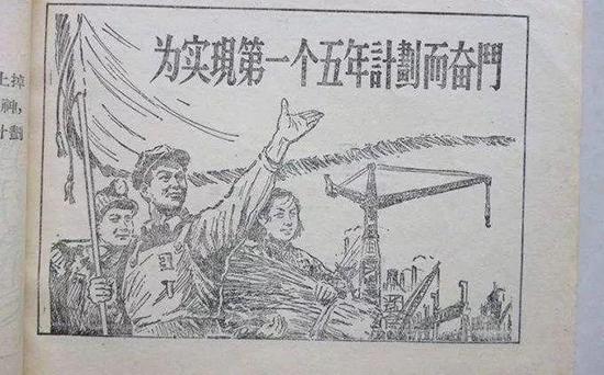 5月14日——历史上的今天(第一个五年计划开始实施、中国剪纸动画艺术家胡进庆逝世、扎伊尔发现罕见传染病埃博拉)